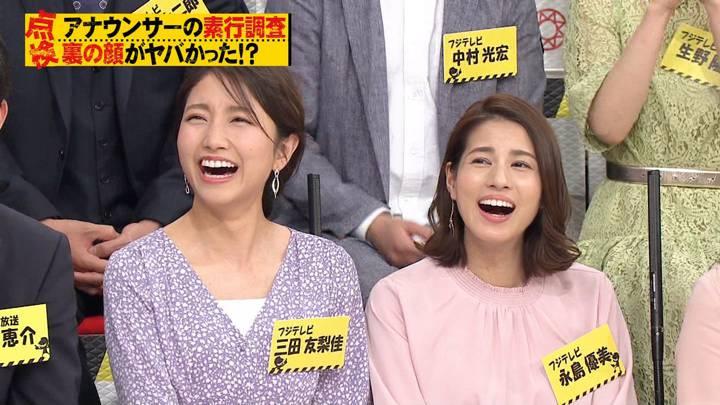 2020年04月18日永島優美の画像06枚目