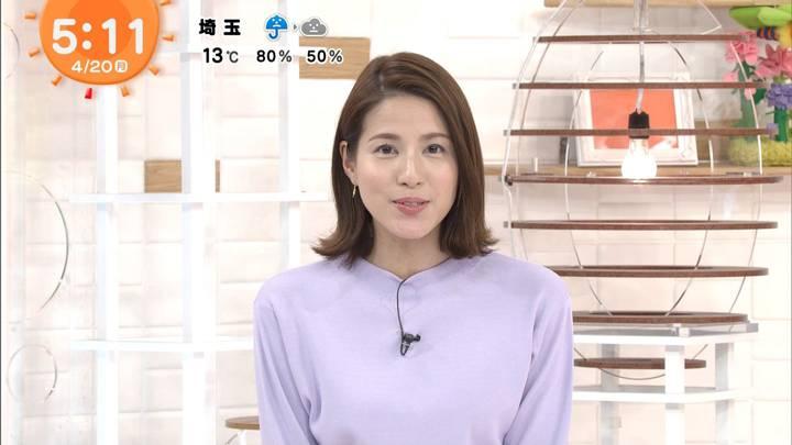 2020年04月20日永島優美の画像02枚目