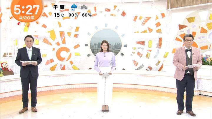 2020年04月20日永島優美の画像03枚目