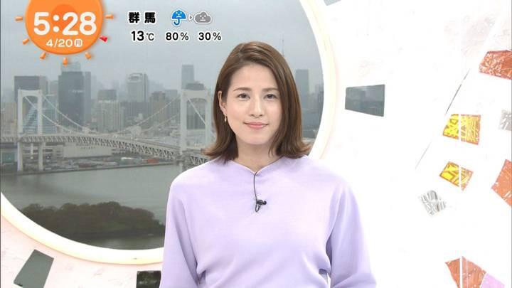2020年04月20日永島優美の画像04枚目