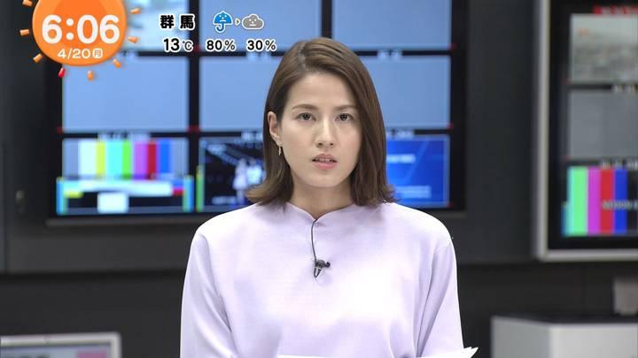 2020年04月20日永島優美の画像06枚目
