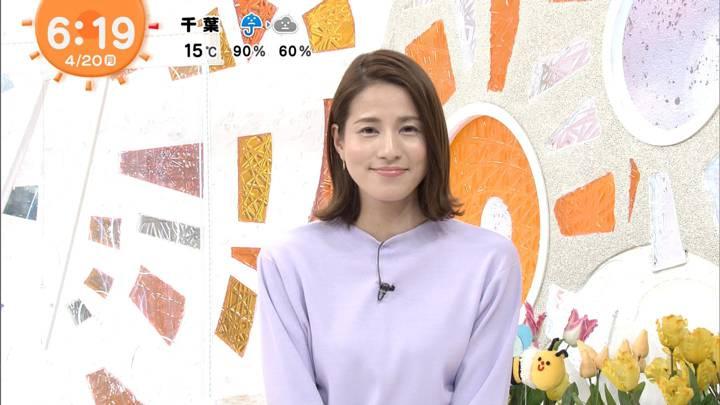 2020年04月20日永島優美の画像07枚目