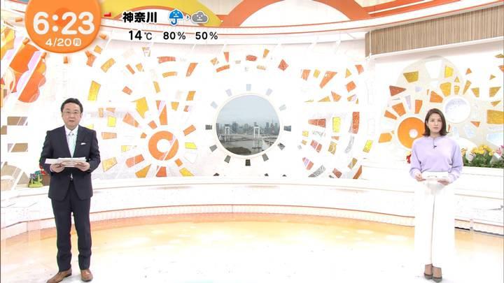 2020年04月20日永島優美の画像08枚目