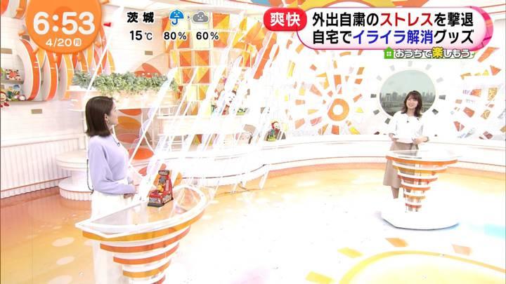 2020年04月20日永島優美の画像09枚目