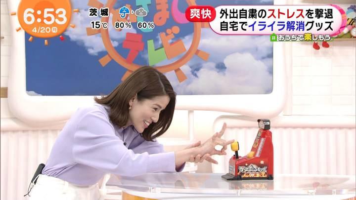 2020年04月20日永島優美の画像10枚目