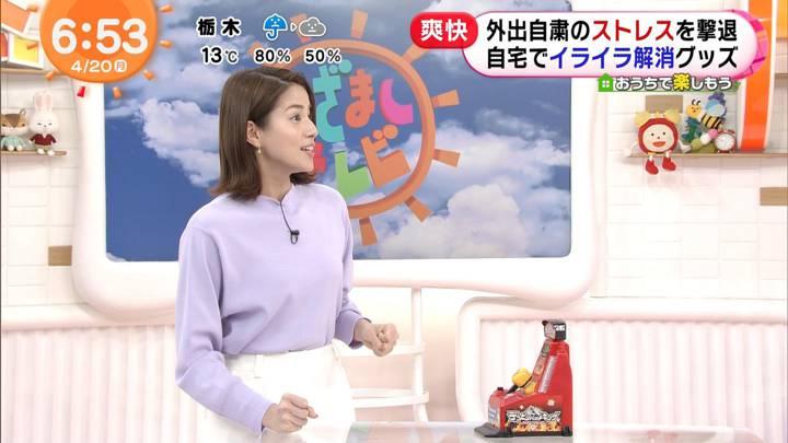 2020年04月20日永島優美の画像11枚目