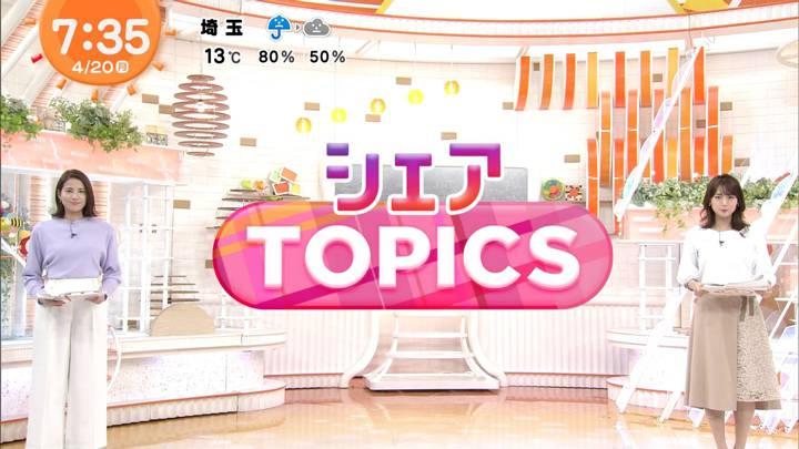 2020年04月20日永島優美の画像13枚目