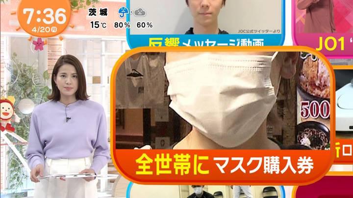 2020年04月20日永島優美の画像14枚目