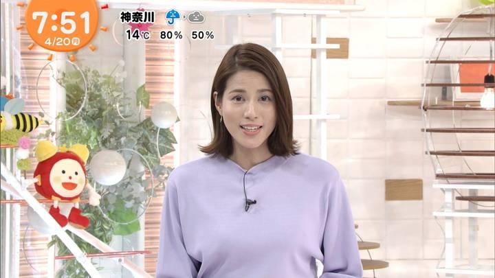 2020年04月20日永島優美の画像15枚目