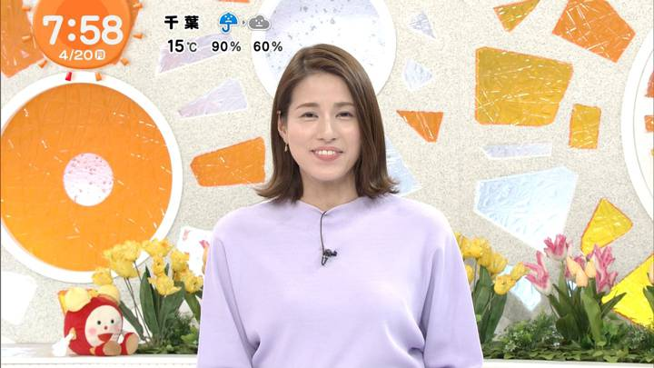 2020年04月20日永島優美の画像16枚目