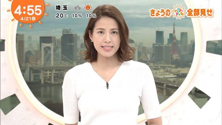 2020年04月21日永島優美の画像01枚目