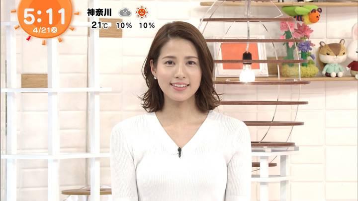 2020年04月21日永島優美の画像02枚目