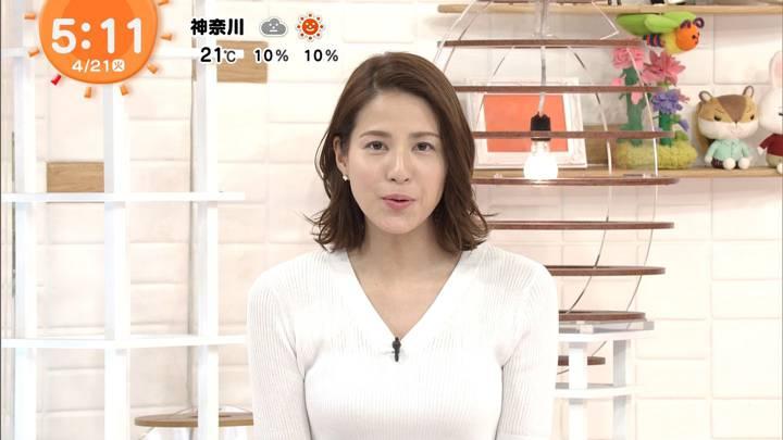 2020年04月21日永島優美の画像03枚目