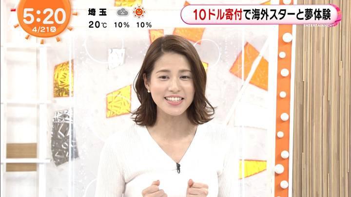 2020年04月21日永島優美の画像05枚目