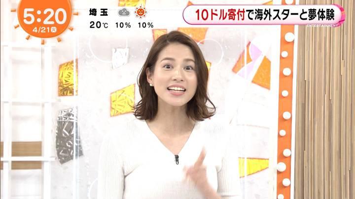 2020年04月21日永島優美の画像06枚目