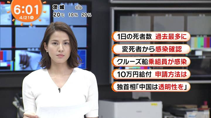 2020年04月21日永島優美の画像08枚目