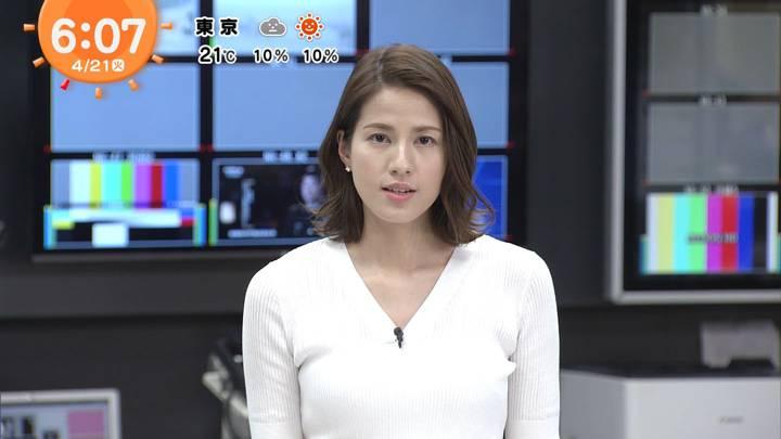 2020年04月21日永島優美の画像09枚目