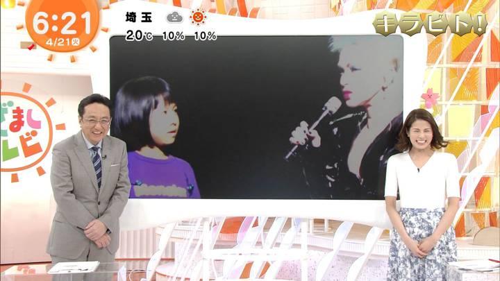 2020年04月21日永島優美の画像10枚目