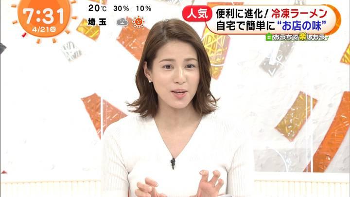 2020年04月21日永島優美の画像13枚目