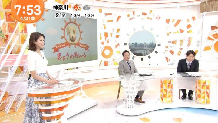 2020年04月21日永島優美の画像16枚目