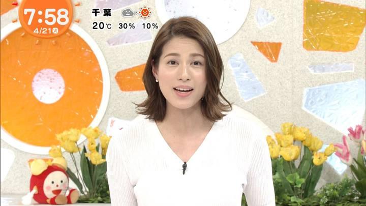 2020年04月21日永島優美の画像17枚目
