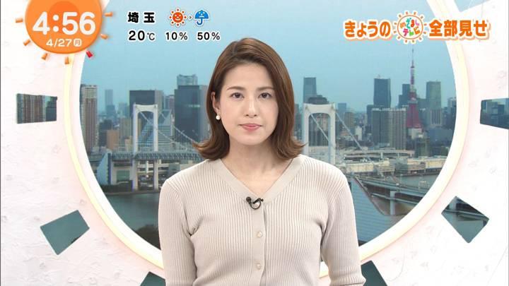 2020年04月27日永島優美の画像01枚目