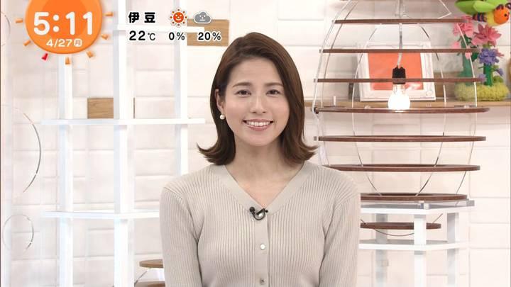 2020年04月27日永島優美の画像02枚目