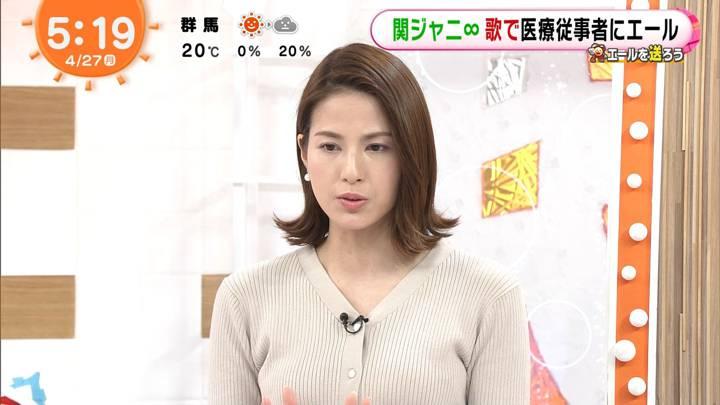 2020年04月27日永島優美の画像04枚目