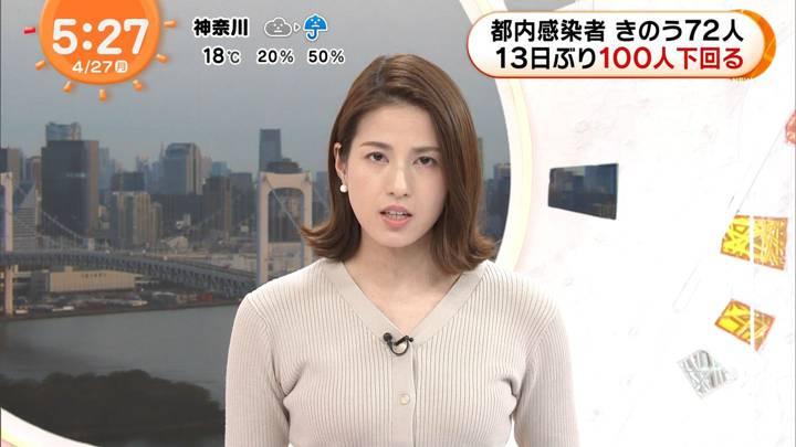 2020年04月27日永島優美の画像06枚目