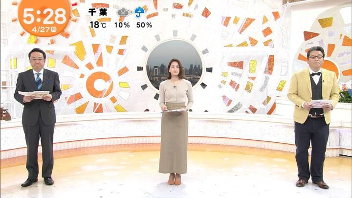 2020年04月27日永島優美の画像07枚目