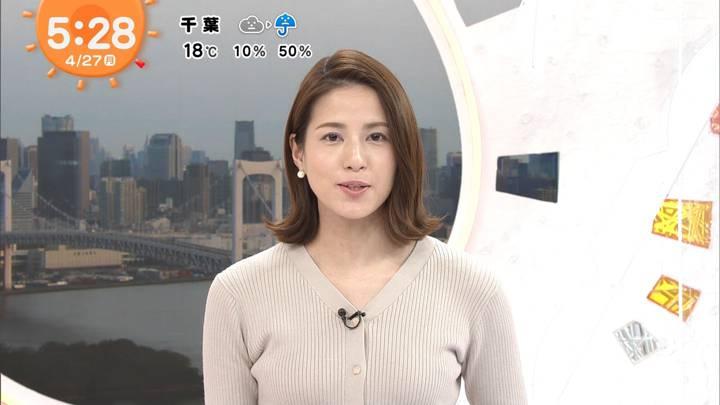 2020年04月27日永島優美の画像08枚目