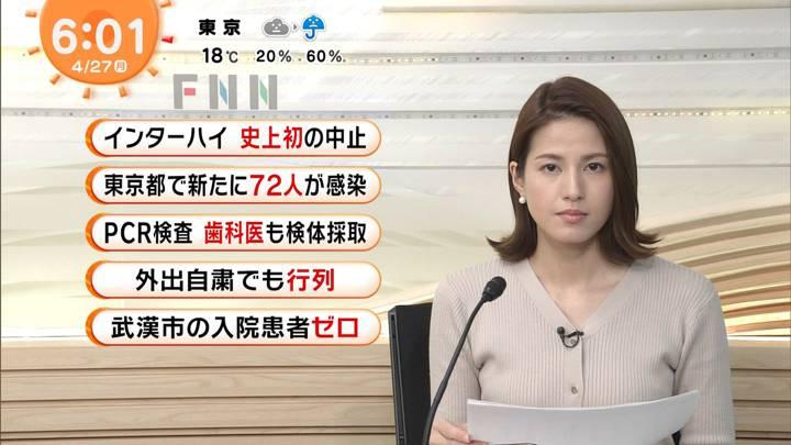 2020年04月27日永島優美の画像09枚目