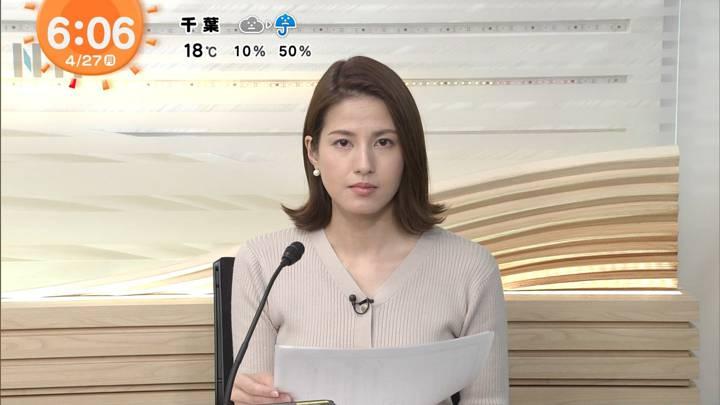 2020年04月27日永島優美の画像10枚目