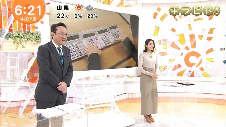 2020年04月27日永島優美の画像11枚目