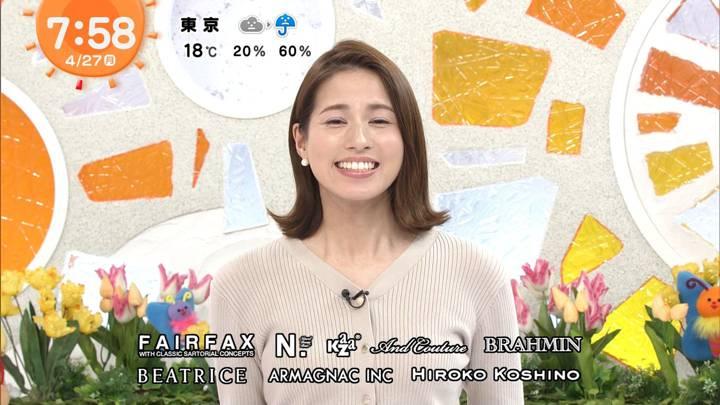 2020年04月27日永島優美の画像14枚目