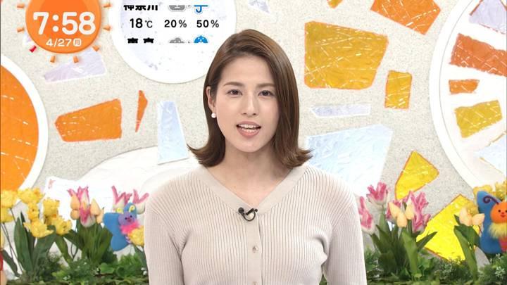 2020年04月27日永島優美の画像15枚目