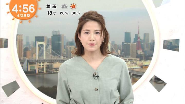 2020年04月28日永島優美の画像01枚目