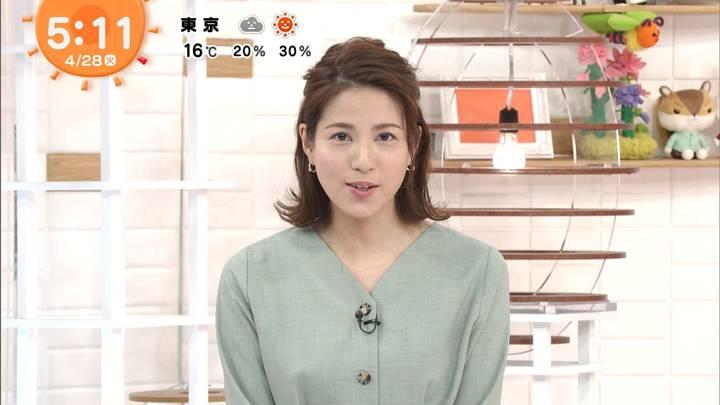 2020年04月28日永島優美の画像02枚目