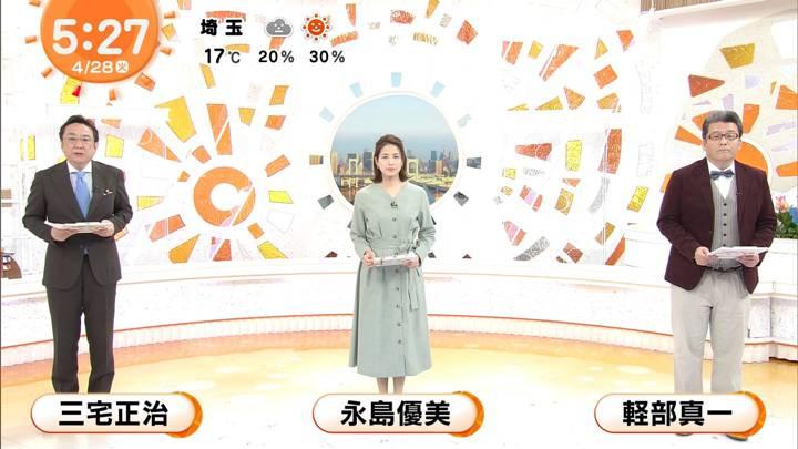 2020年04月28日永島優美の画像04枚目