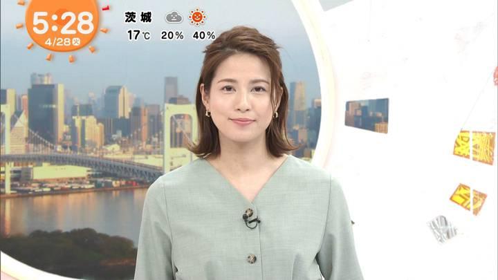 2020年04月28日永島優美の画像05枚目