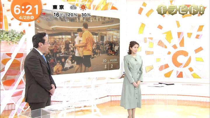 2020年04月28日永島優美の画像08枚目