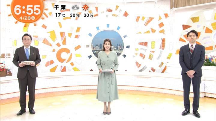 2020年04月28日永島優美の画像10枚目
