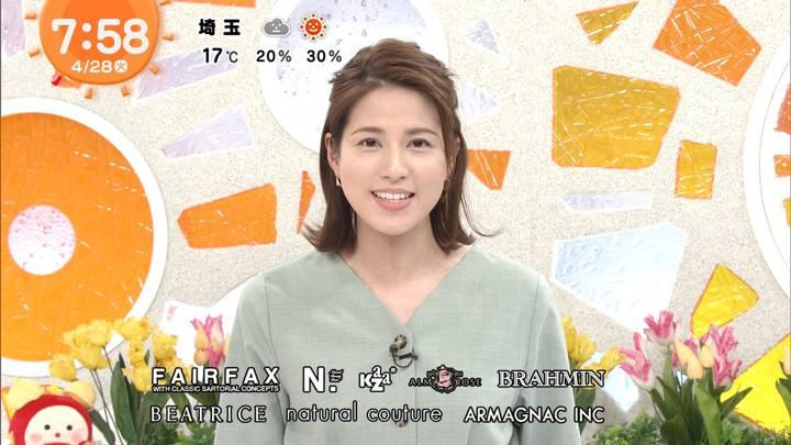 2020年04月28日永島優美の画像13枚目