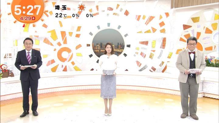 2020年04月29日永島優美の画像03枚目