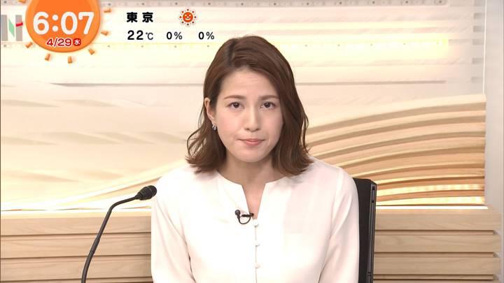 2020年04月29日永島優美の画像06枚目