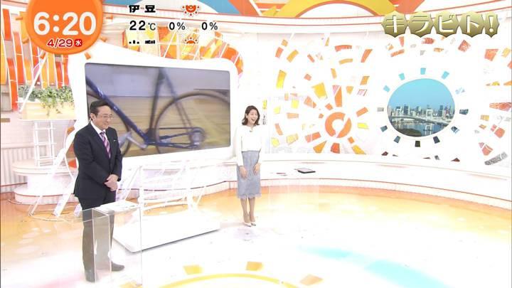2020年04月29日永島優美の画像07枚目