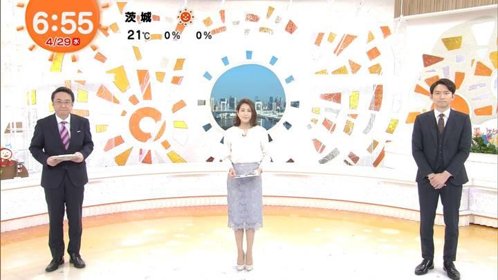 2020年04月29日永島優美の画像10枚目