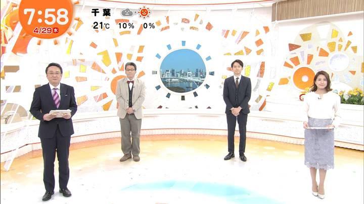 2020年04月29日永島優美の画像16枚目