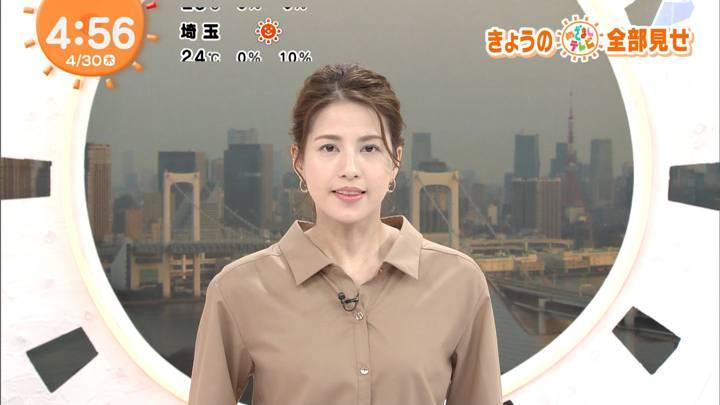 2020年04月30日永島優美の画像01枚目