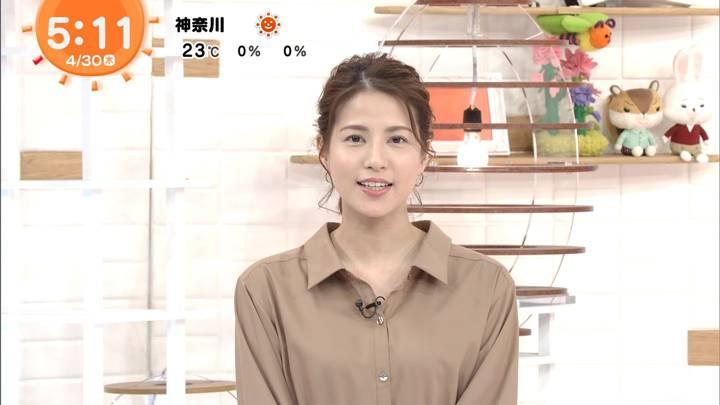 2020年04月30日永島優美の画像02枚目